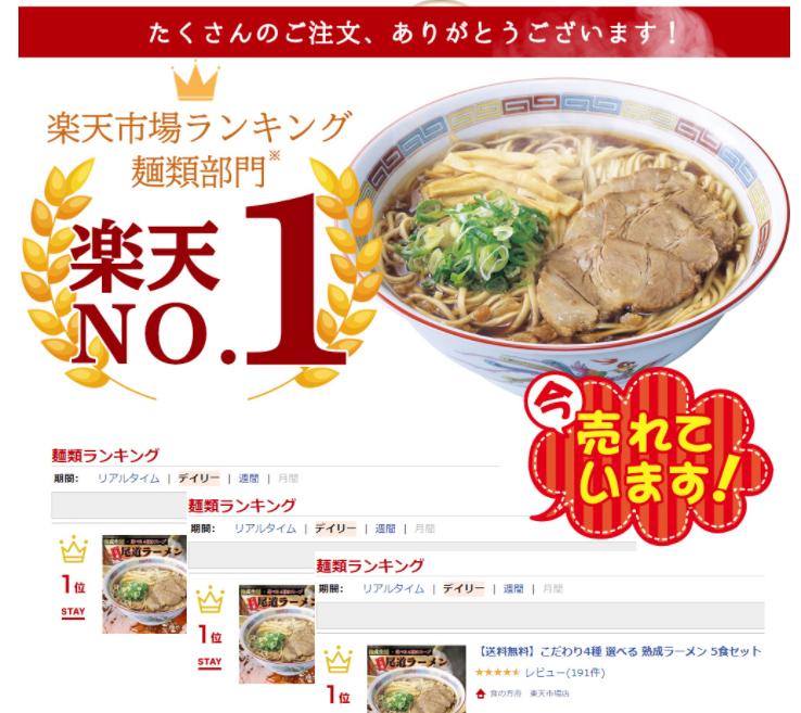 f:id:nobujirou:20200910123256j:plain