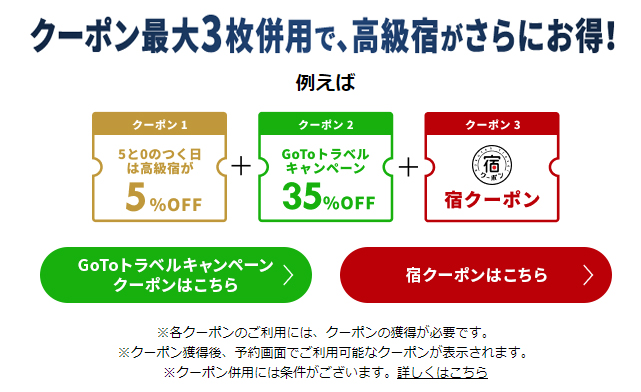 f:id:nobujirou:20200910131120j:plain