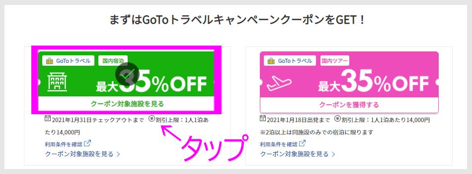 f:id:nobujirou:20200911174618j:plain