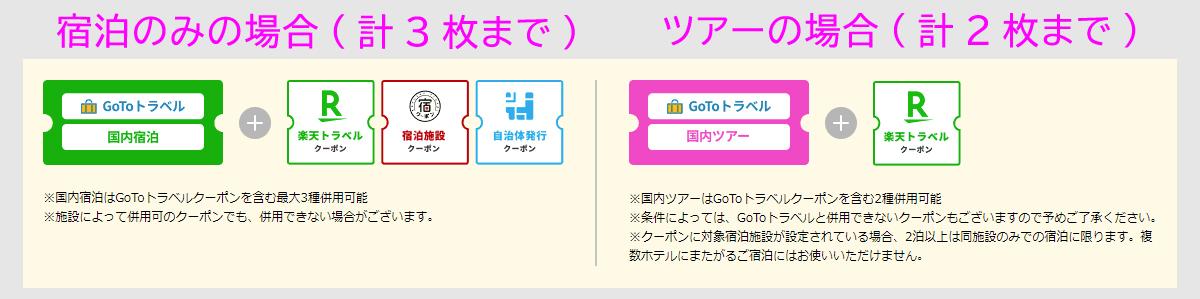 f:id:nobujirou:20200914170908j:plain