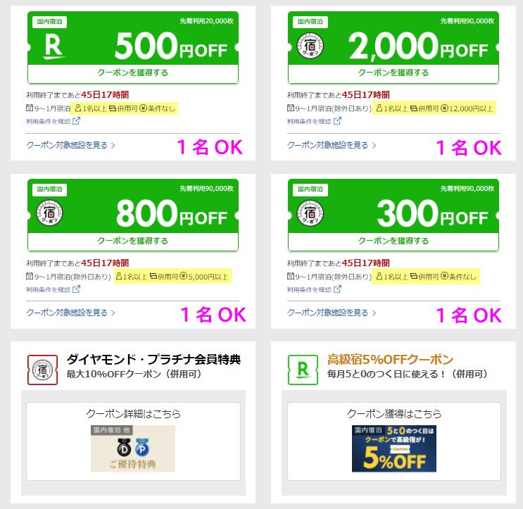 f:id:nobujirou:20200914171147j:plain