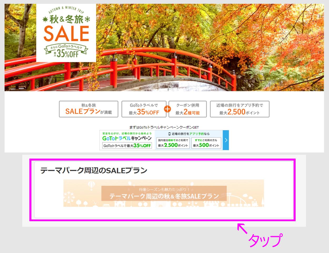 f:id:nobujirou:20200914175307j:plain
