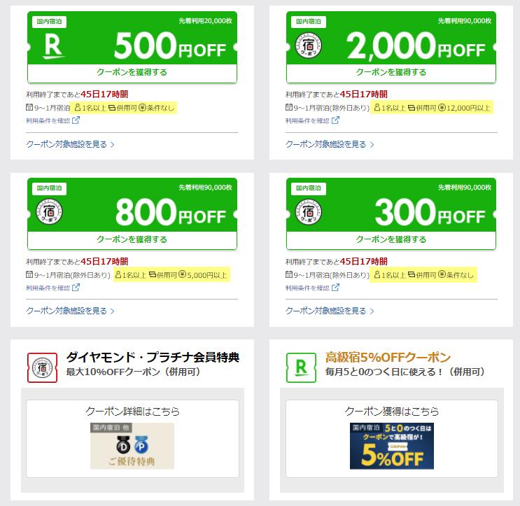 f:id:nobujirou:20200914175815j:plain