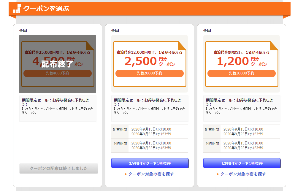 f:id:nobujirou:20200915154231j:plain