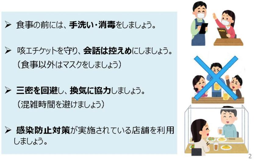 f:id:nobujirou:20200915162611j:plain