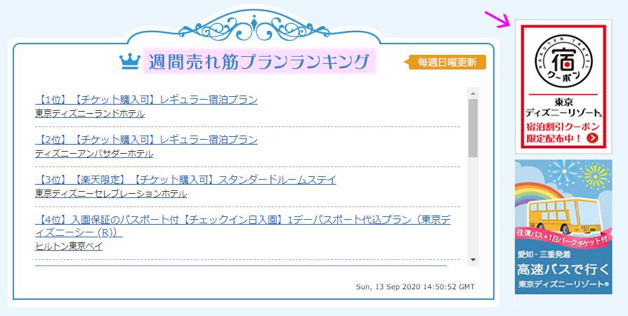 f:id:nobujirou:20200915191149j:plain