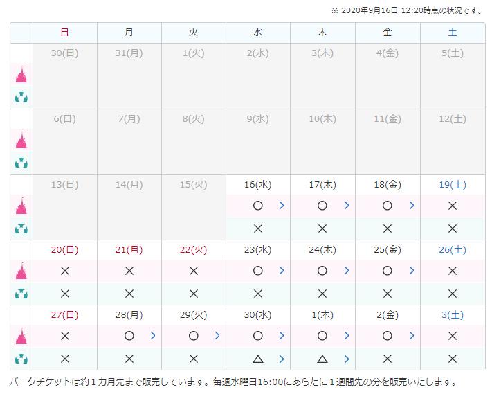 f:id:nobujirou:20200916123939j:plain