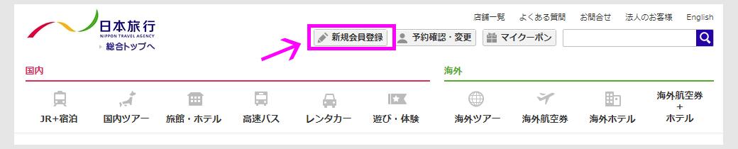 f:id:nobujirou:20200916160451j:plain