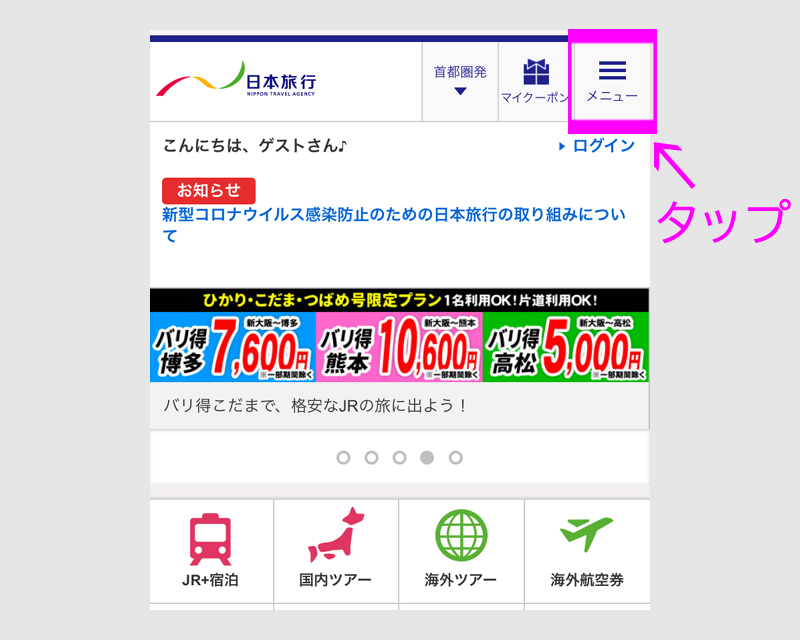 f:id:nobujirou:20200916161415j:plain