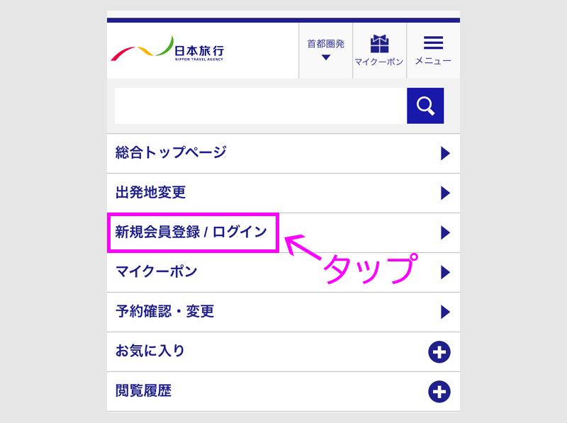f:id:nobujirou:20200916161754j:plain