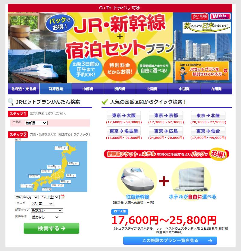 f:id:nobujirou:20200916162329j:plain