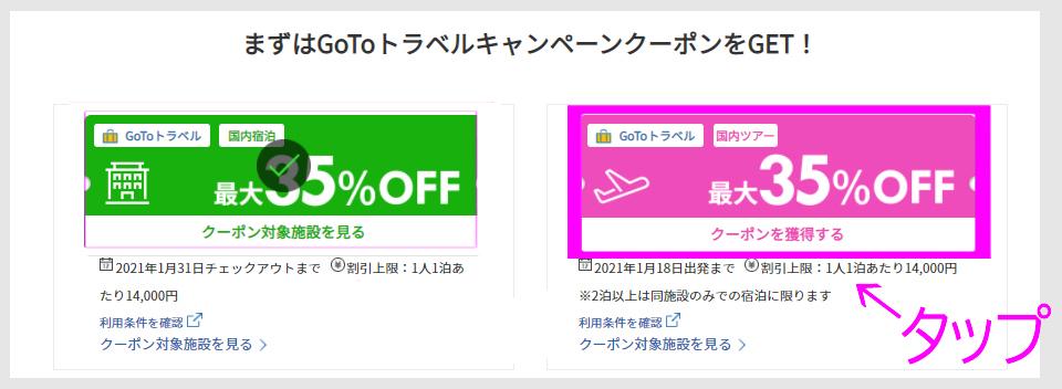 f:id:nobujirou:20200916170258j:plain