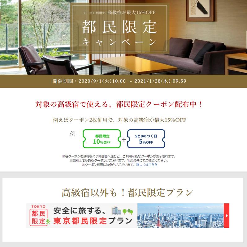 f:id:nobujirou:20200918173118j:plain
