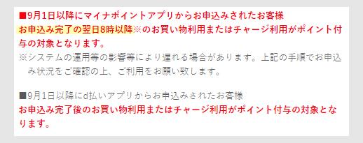 f:id:nobujirou:20200929104943j:plain