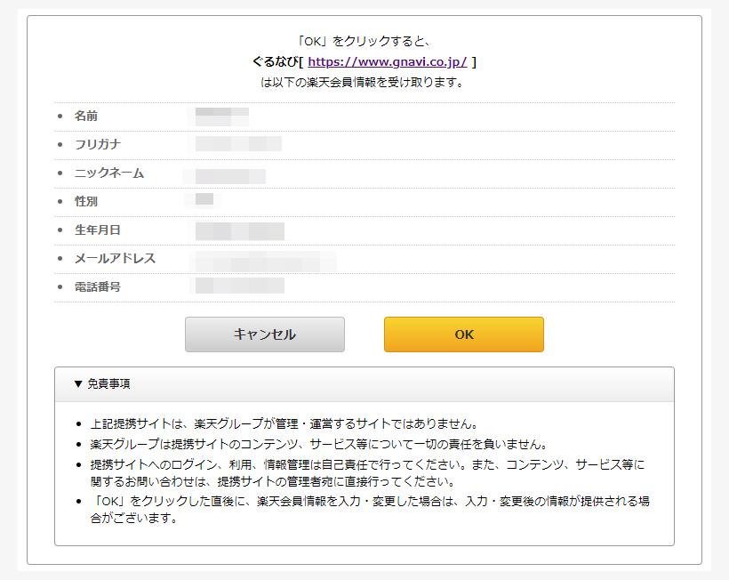 f:id:nobujirou:20200930154758j:plain