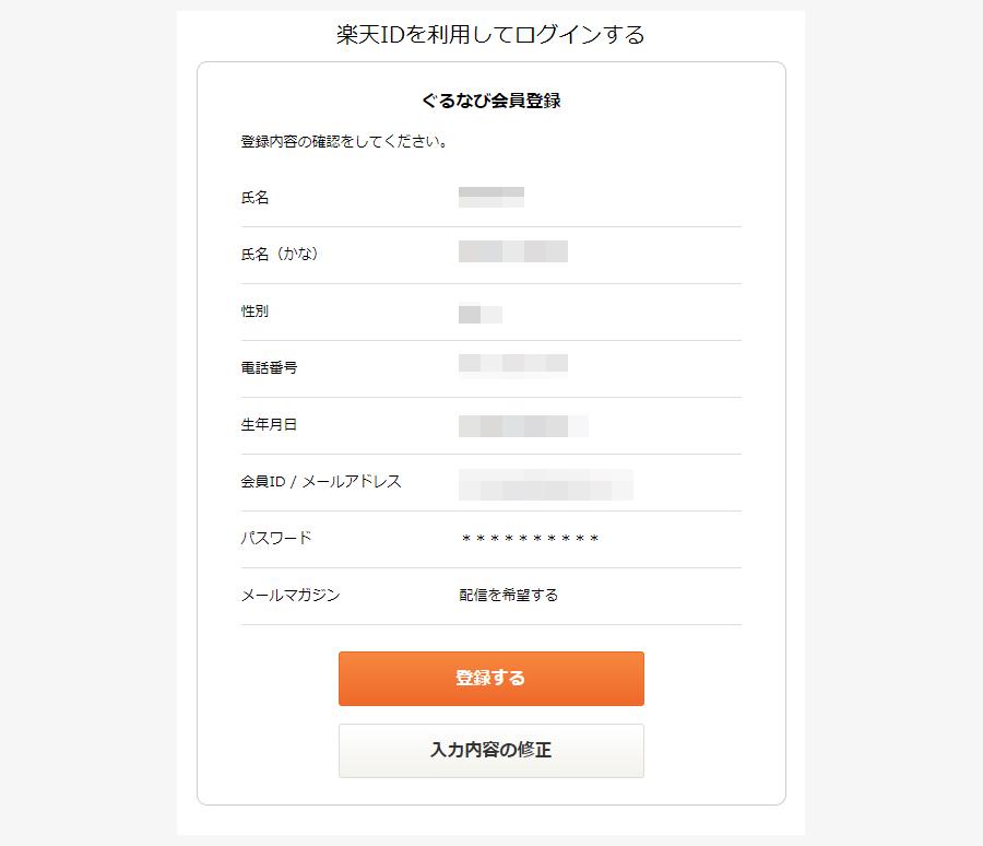 f:id:nobujirou:20200930155510j:plain