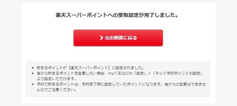 f:id:nobujirou:20200930155920j:plain