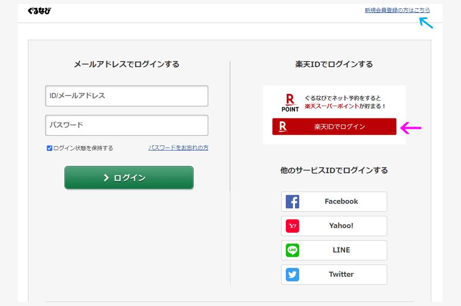 f:id:nobujirou:20200930161729j:plain