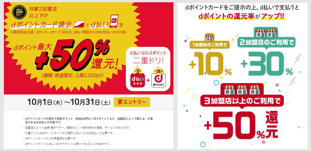 f:id:nobujirou:20200930191724j:plain