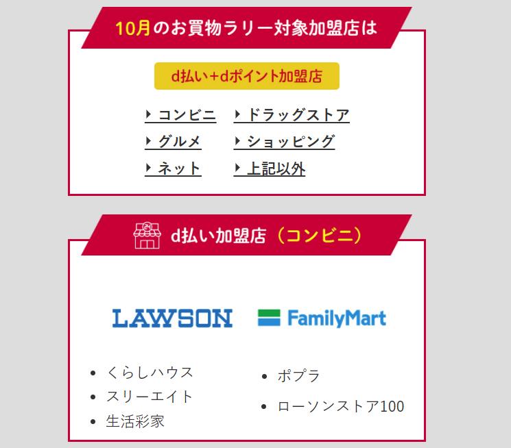 f:id:nobujirou:20200930192001j:plain