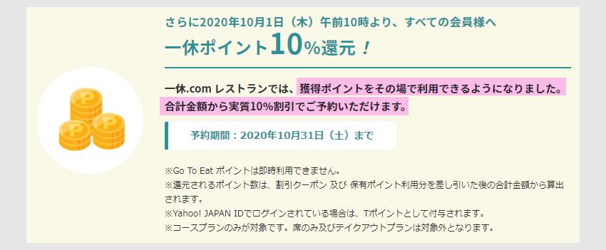 f:id:nobujirou:20201001115933j:plain