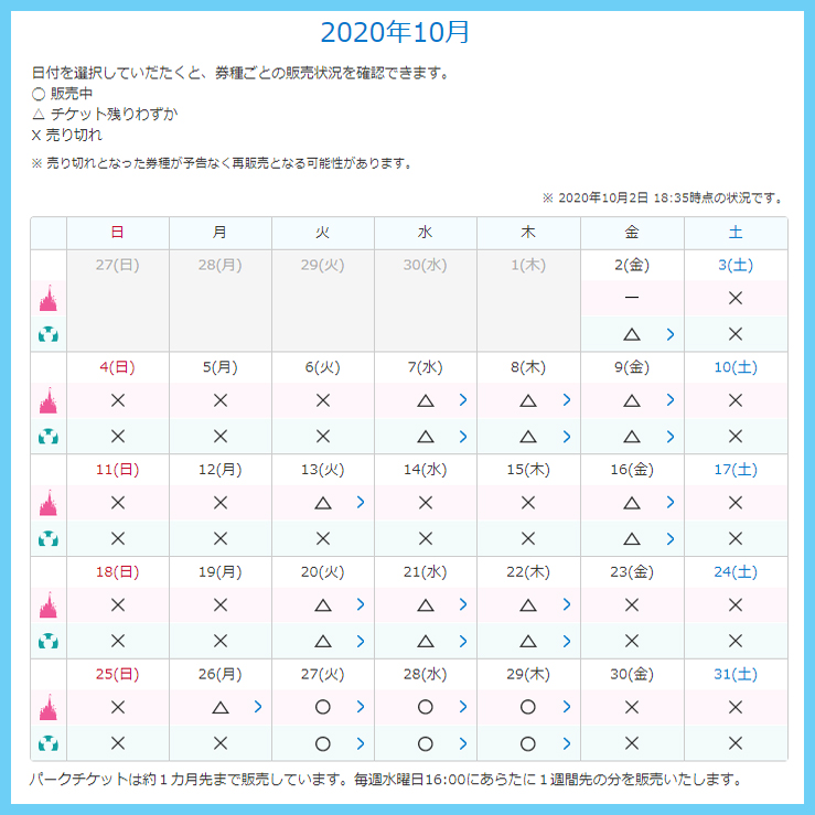 f:id:nobujirou:20201002194228j:plain
