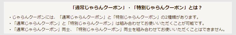 f:id:nobujirou:20201019162830j:plain