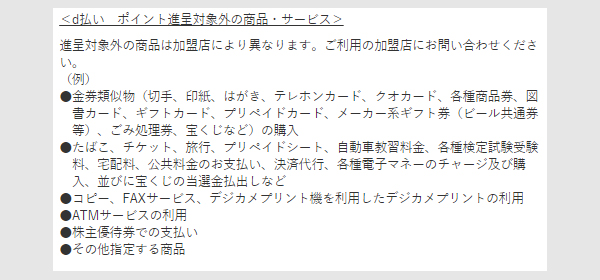 f:id:nobujirou:20201102113143j:plain