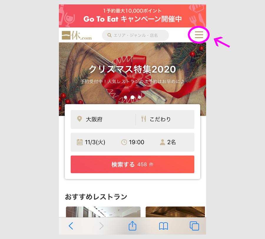 f:id:nobujirou:20201102152232j:plain