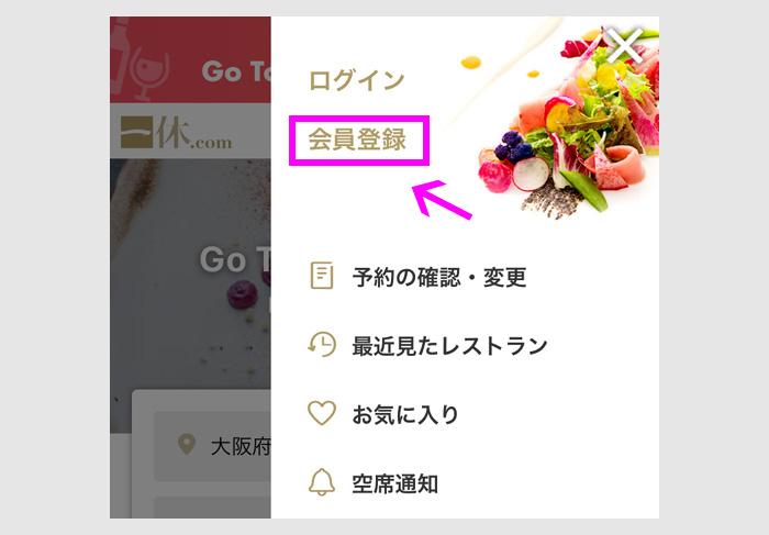 f:id:nobujirou:20201102153121j:plain