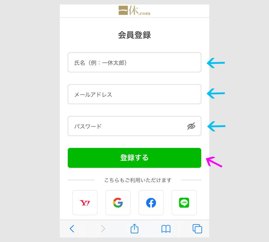 f:id:nobujirou:20201102153502j:plain