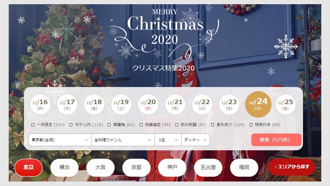 f:id:nobujirou:20201102154253j:plain
