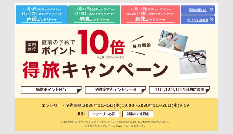 f:id:nobujirou:20201105120647j:plain