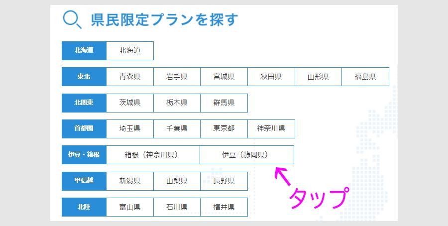 f:id:nobujirou:20201106155807j:plain