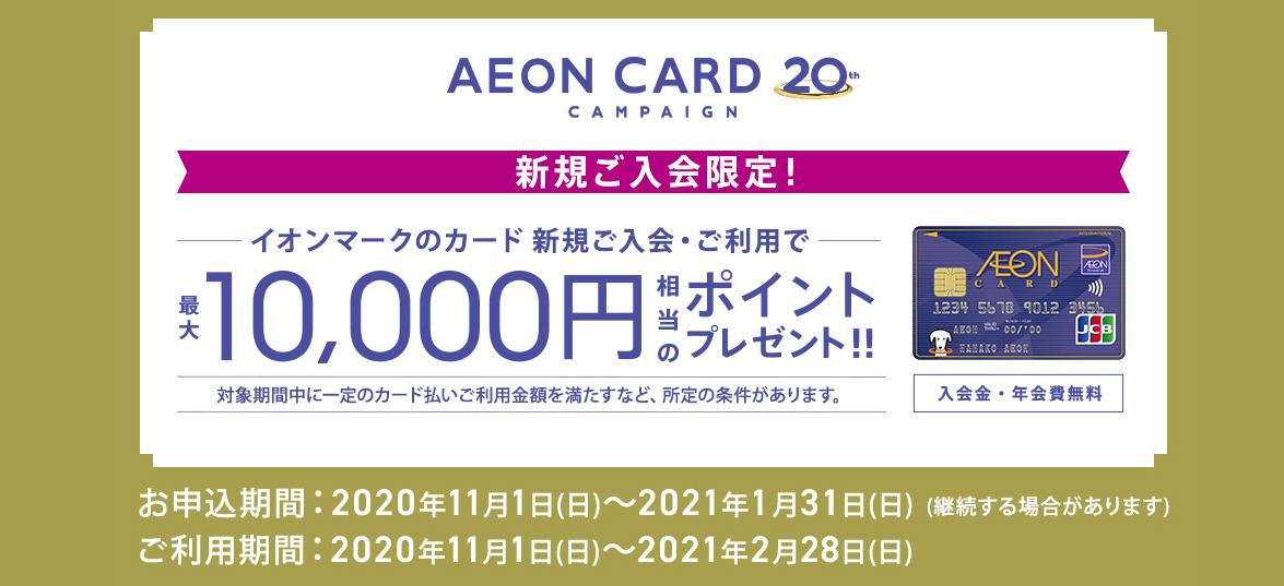 f:id:nobujirou:20201109171015j:plain