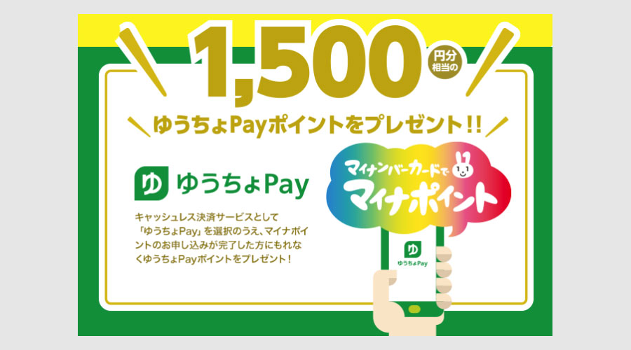 f:id:nobujirou:20201111120746j:plain