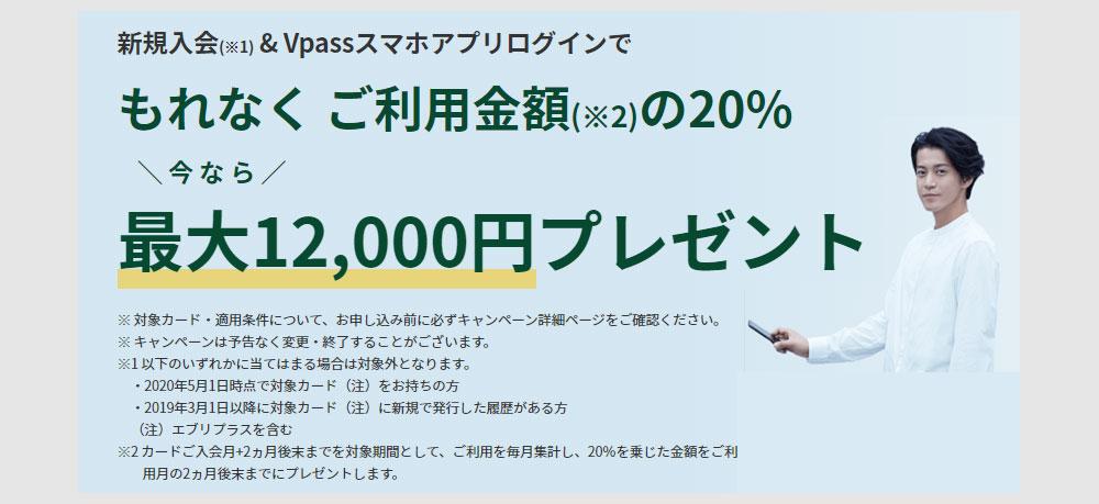 f:id:nobujirou:20201113124433j:plain