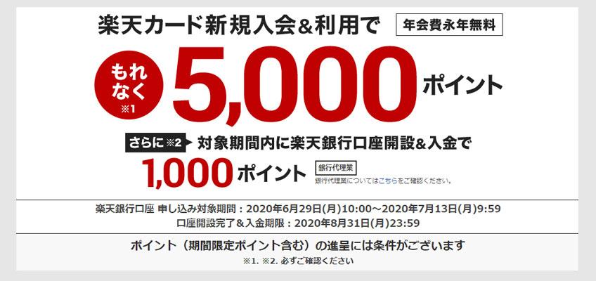 f:id:nobujirou:20201113143424j:plain