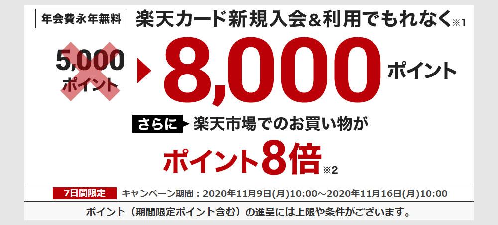 f:id:nobujirou:20201113143752j:plain