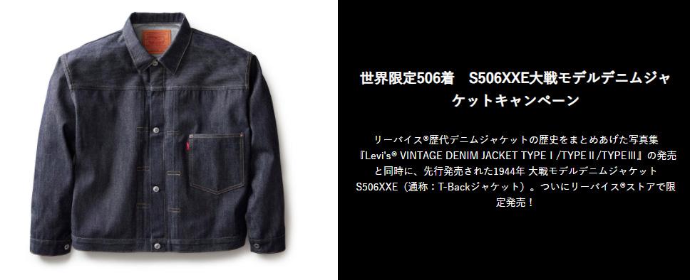 f:id:nobujirou:20201116181822j:plain