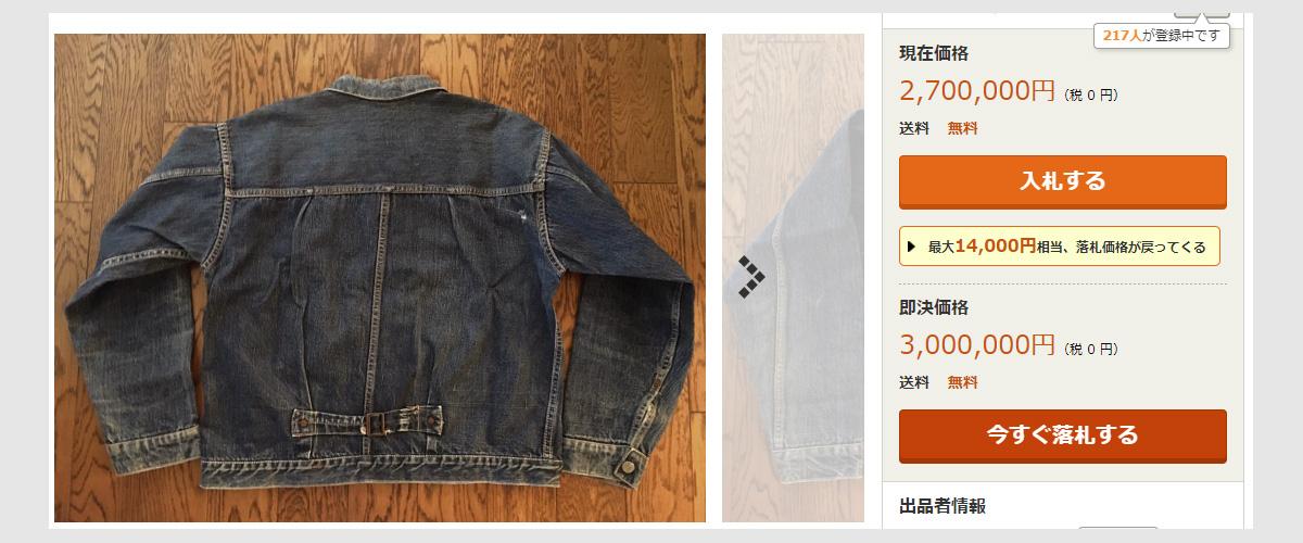 f:id:nobujirou:20201117171222j:plain