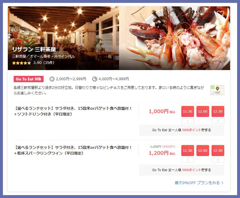 f:id:nobujirou:20201118133410j:plain