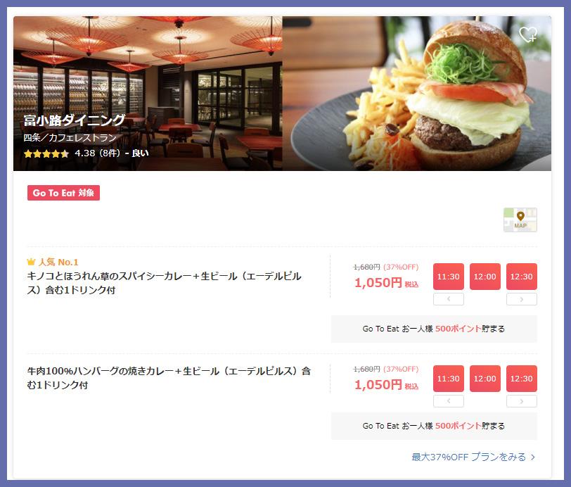 f:id:nobujirou:20201118133459j:plain
