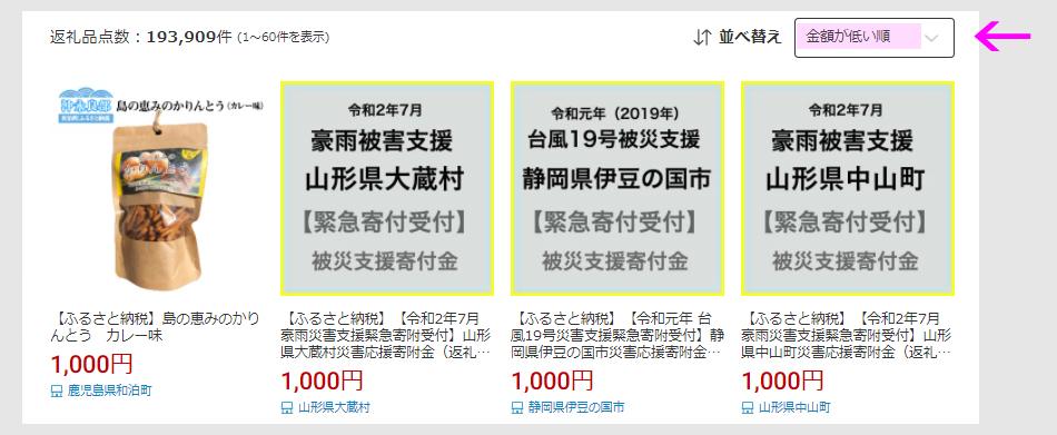 f:id:nobujirou:20201123152154j:plain