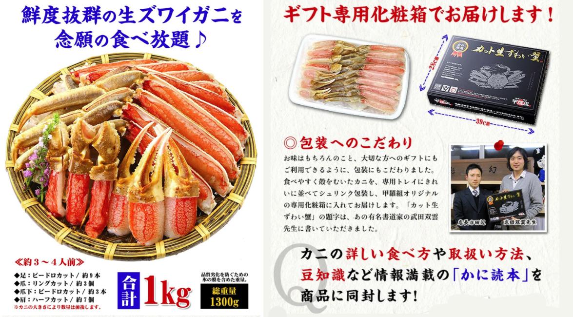 f:id:nobujirou:20201124164304j:plain