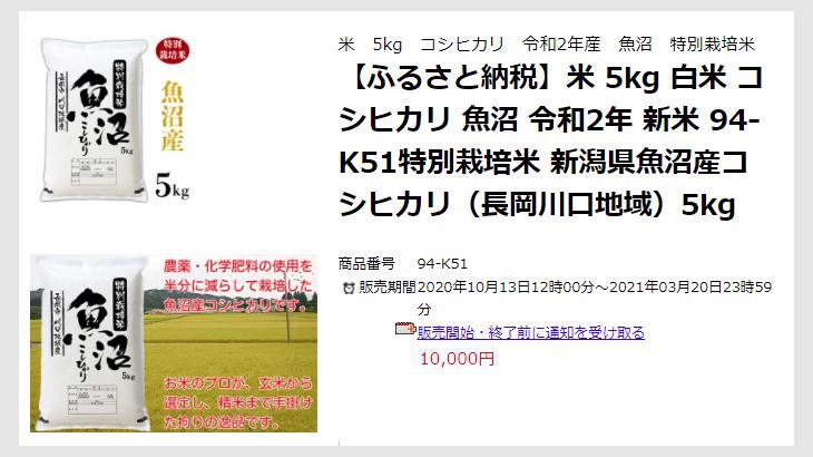f:id:nobujirou:20201124172455j:plain