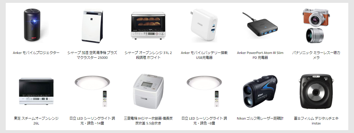 f:id:nobujirou:20201125172122j:plain