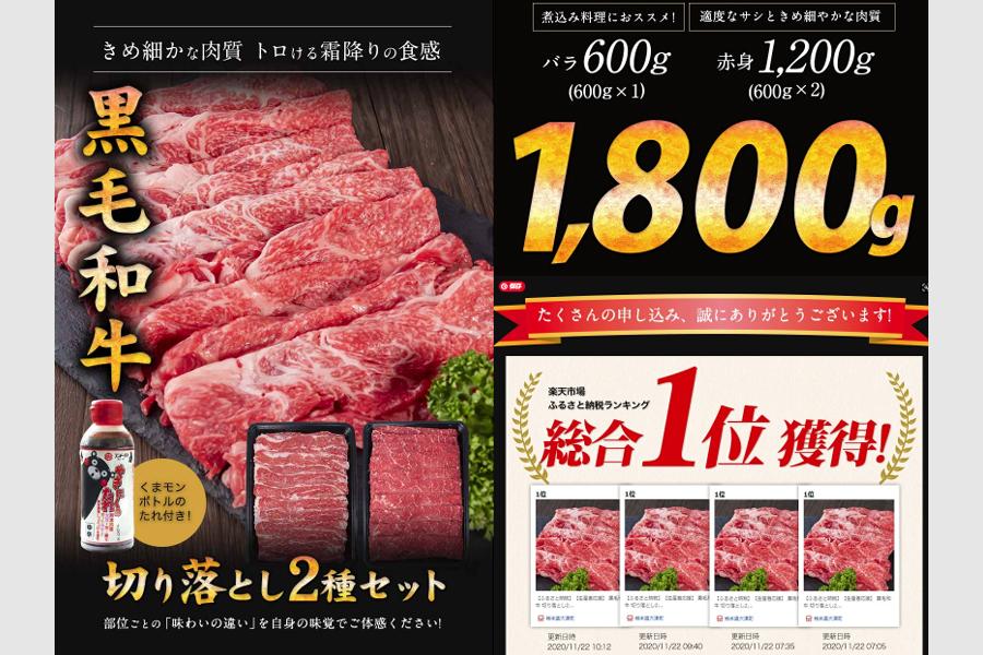 f:id:nobujirou:20201130175808j:plain