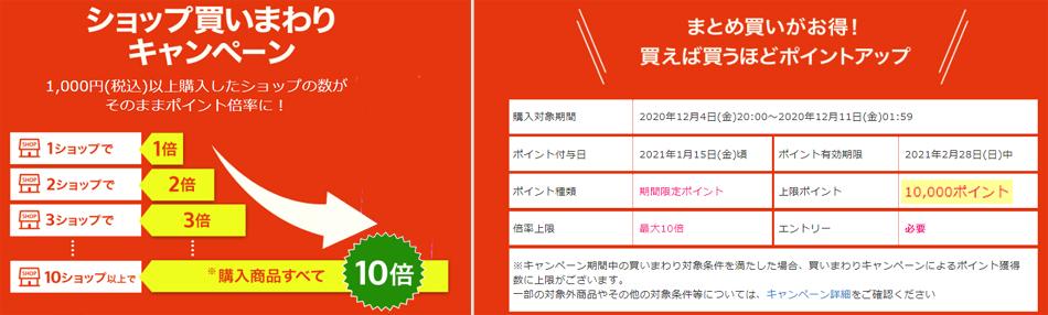 f:id:nobujirou:20201201163628j:plain