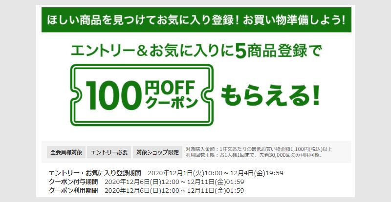 f:id:nobujirou:20201201165303j:plain